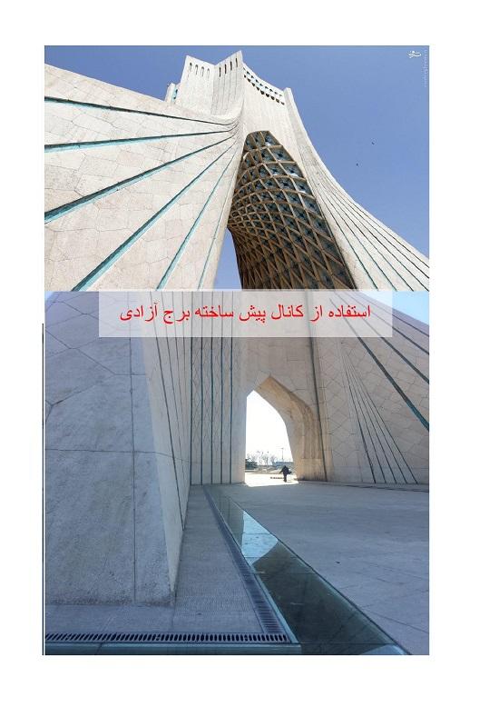 برج آزادی کانال پیش ساخته3